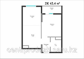 1 комнатная квартира в ЖК Айсафи 42.4 м²