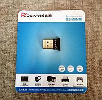 USB Bluetooth адаптер CSR 4.0, фото 1