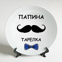 Тарелки с печатью по центру