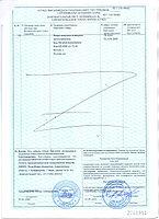 st_kz_sertifikat_page_0004.jpg
