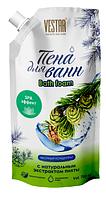 Пена для ванн хвойный концентрат пихтовый (дой-пак) 900 мл