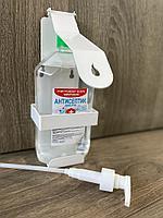 Локтевой дозатор с «Антисептиком для рук», 1 л (комплект) (спирт 70 %)