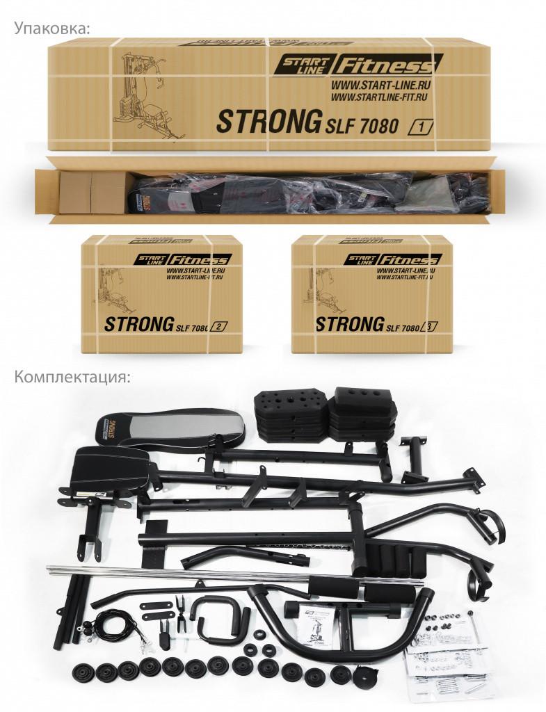 Многофункциональный силовой комплекс Start Line Fitness Strong - фото 4