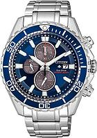 Спортивные часы Citizen CA0710-82L, цвет серебристый