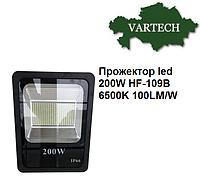Прожектор led 200W HF-109B 6500K 100LM/W