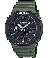 Спортивные часы Casio GA-2110SU-3AER
