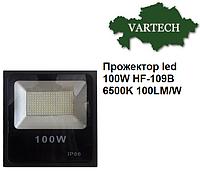 Прожектор led 100W HF-109B 6500K 100LM/W