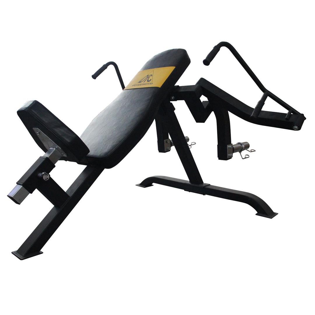 Силовой тренажер DFC SUB023, черный, желтый