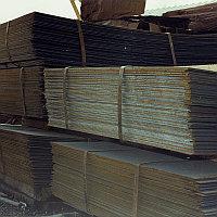 Листы метал БУ толщина 4 -8-25.