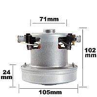 Двигатель для пылесоса Philips FC8088 FC8089 Electrolux Z1340