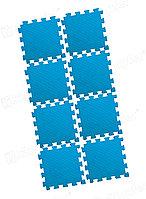 Будо-мат Kampfer №8 синий, фото 1