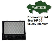 Прожектор led 50W HF-301 6500K 80LM/W