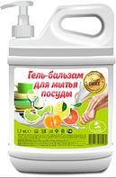 Гель-бальзам для мытья посуды цитрус (канистра) 1700 мл