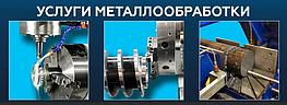 Металлообработка токарная с ЧПУ