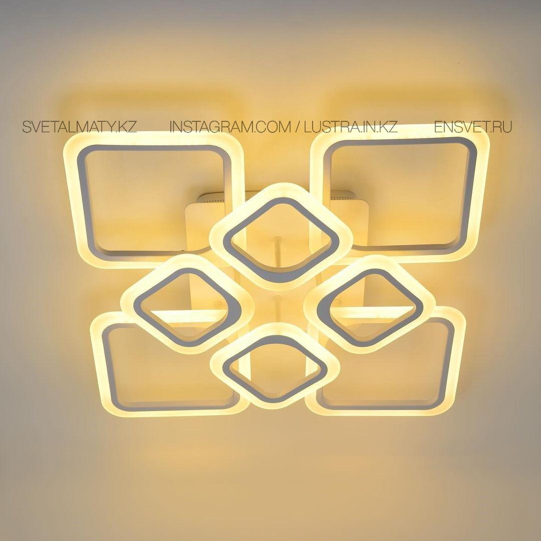 Люстра светодиодная с ПДУ, LED 176Вт диммер 3 режима 3600-6500К белый