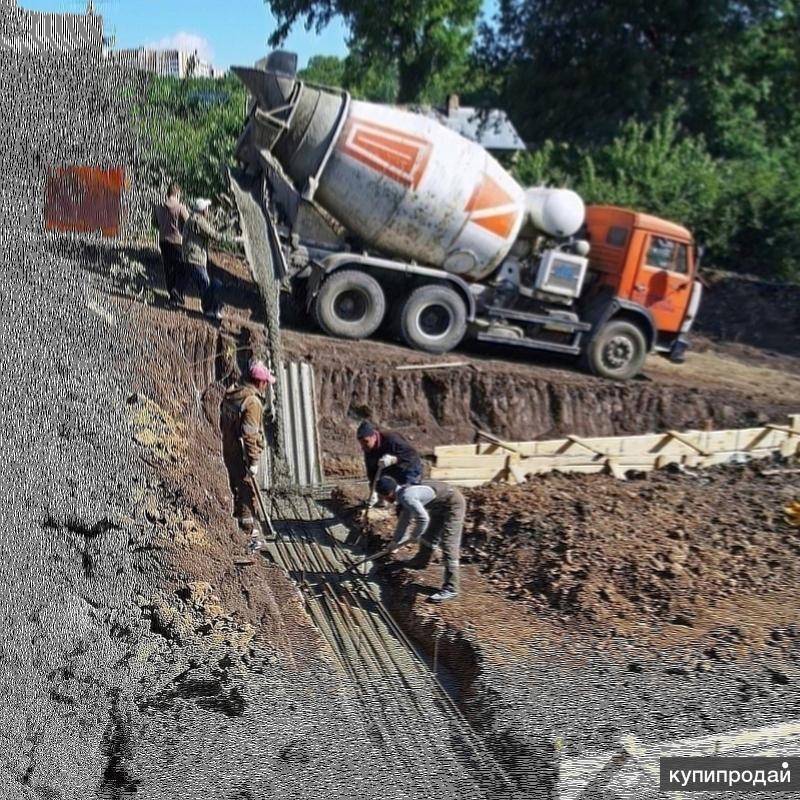 Бетон купить цены сдск бетон