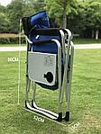 Кресло туристическое со столиком и сумкой холодильником, фото 4