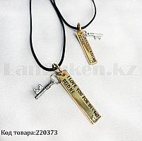 Парные кулоны подвески для влюбленных Ключ с медальоном