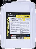 Средство для мытья посуды CLEANDISH ЛИМОН (5 литров)