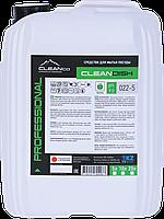 Средство для мытья посуды CLEANDISH ЯБЛОКО (5 литров)