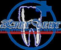 Стоматологическое оборудование, расходные материалы