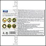 """Капсулы для снижения веса """"Травяное растение китайской медицины"""", 36 капс., фото 3"""