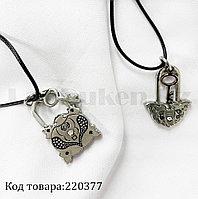 Парные кулоны подвески для влюбленных Сердце с замком и ключиком
