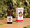 """Жирное масло """"Авокадо"""", 100% натуральное, 10 мл"""
