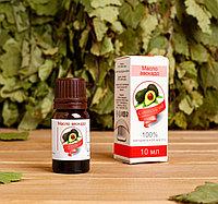 """Жирное масло """"Авокадо"""", 100% натуральное, 10 мл, фото 1"""