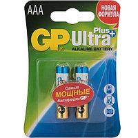 Батарейки щелочные GP Ultra Plus AAA/LR03, 2шт