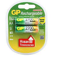 Аккумуляторы GP Rechargeable AA 2700 mAh, 2шт