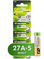 Батарейки GP 27A, 5шт