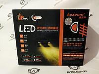 Светодиодные 3х цветные противотуманные Aozoom Fog Projector Led ALPF 01 (гар-тия 6мес) (ком-т)