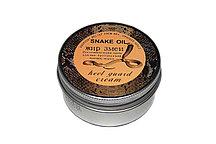 Змеиный жир Heel Guard Cream snake oil крем для пяток, 80 гр.