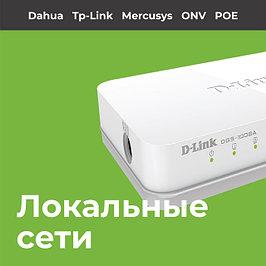 Оборудование локальных сетей