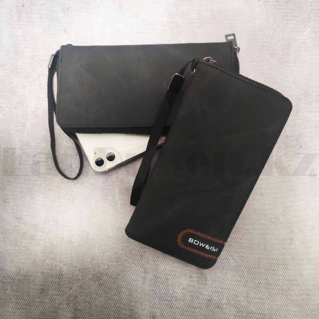 Портмоне визитница кошелек черный клатч 335 - фото 10