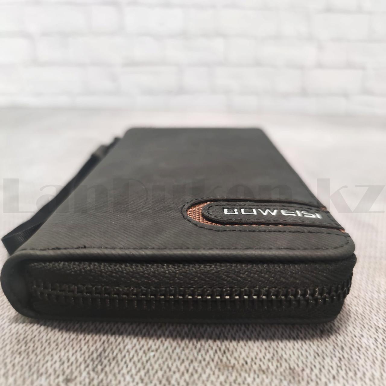 Портмоне визитница кошелек черный клатч 335 - фото 5