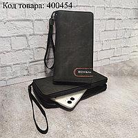 Портмоне визитница кошелек черный клатч 335