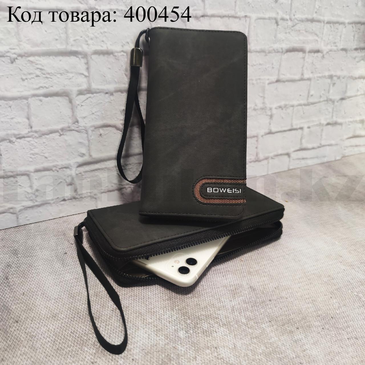 Портмоне визитница кошелек черный клатч 335 - фото 1