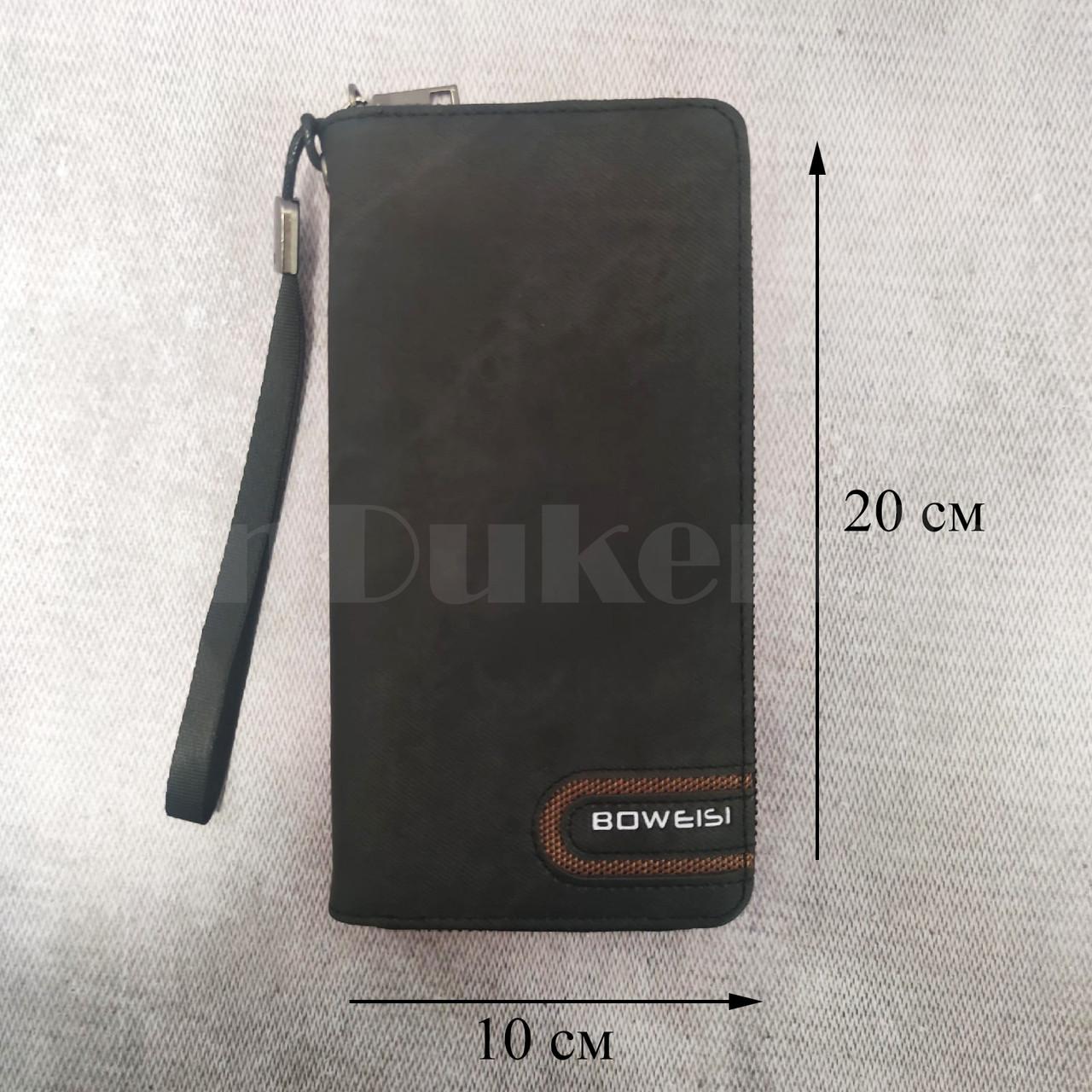 Портмоне визитница кошелек черный клатч 335 - фото 2