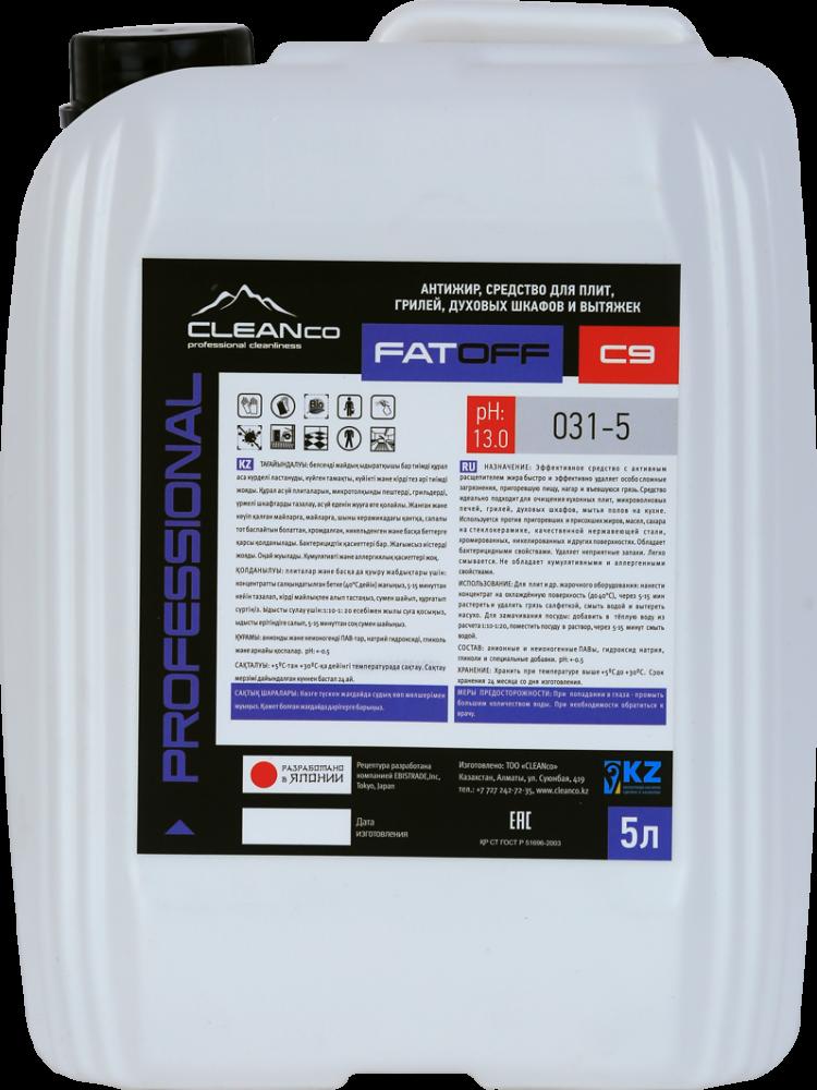 Антижир FATOFF (5 литров)