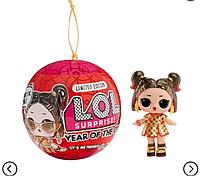 Кукла ЛОЛ Год Быка LOL Surprise Year of The Ox Lunar New Year