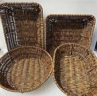 Корзинки для хлеба плетённые
