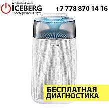 Ремонт очистителя воздуха Samsung