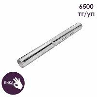 Фольга алюминиевая 44см*100м (14 мкм)