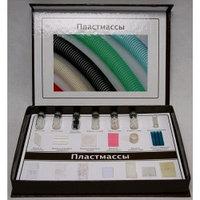 Коллекция Полимеры (Пластмассы)