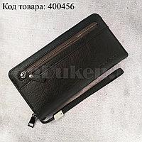 Портмоне с визитницей кошелек кожаный черный 338