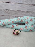 La mia mia Подушка U-образная для беременных -