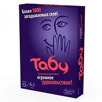 HASBRO GAMES Игрушка игра Табу -