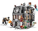 Конструктор аналог Лего Bela 10840 Решающий бой в Санктум Санкторум (аналог Лего lego Super Heroes 76108), фото 2
